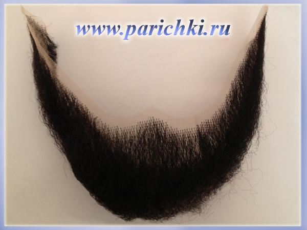 как приклеить искусственную бороду